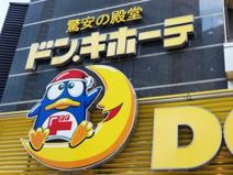ドンキホーテ上本町店