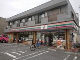 セブン-イレブン葛飾高砂7丁目店