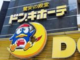 ドンキホーテ大日店