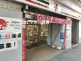 セブン‐イレブン 京急ST黄金町店