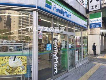 ファミリーマート黄金町駅前店の画像1