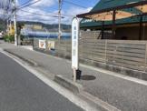 南川添(バス)