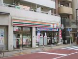 セブンイレブン日暮里駅北店