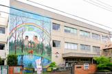 世田谷区立千歳台小学校