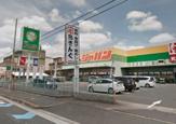 ジャパン松原店