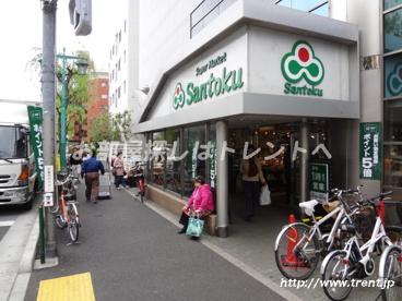 三徳 新宿本店の画像1