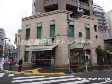 三徳 新宿本店の画像3