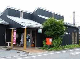中軽井沢郵便局の画像