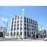 北海道銀行 麻生支店