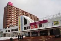 イオン 札幌麻生店