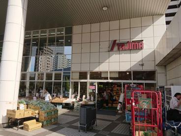 タジマ 王子店の画像1