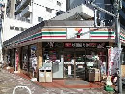セブン-イレブン 墨田石原店の画像1
