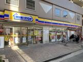 ミニストップ 新栄町店