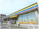 ミニストップ 藤沢宮前店
