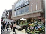 ユニオン 鎌倉店
