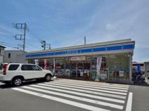 ローソン 茅ヶ崎菱沼店