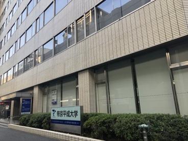 帝京平成大学 池袋キャンパス1号館の画像1