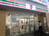 セブン-イレブン川口芝小谷場店