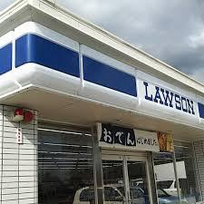 ローソン軽井沢借宿店の画像