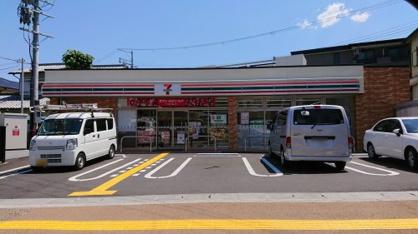 セブン-イレブン 宝塚伊孑志3丁目店の画像1