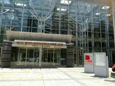 大田区民ホール・アプリコの画像1