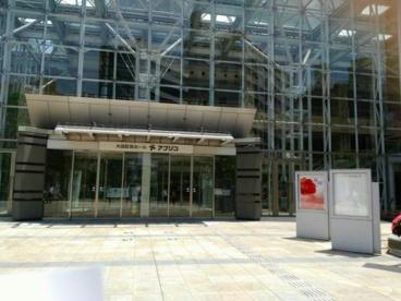 大田区民ホール・アプリコの画像2