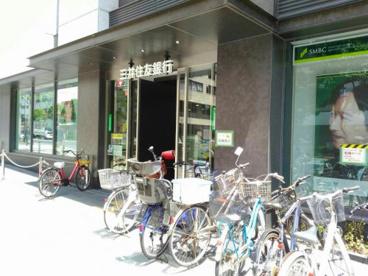 三井住友銀行 蒲田支店の画像2