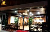 櫸 Cafe