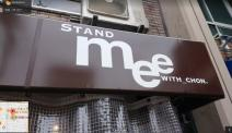STAND mee