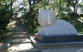 大阪の陣史跡 茶臼山