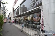 丸正チェーン若松町店