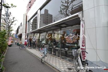 丸正チェーン若松町店の画像1