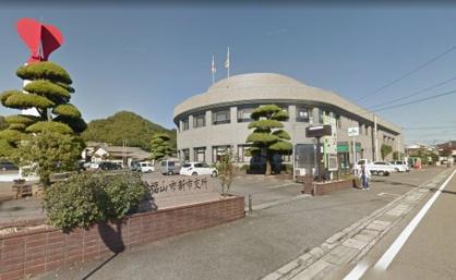 福山市 新市支所の画像1