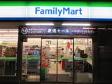 ファミリーマート浦和根岸店