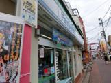ファミリーマート東浦和五丁目店