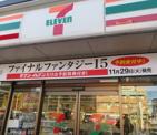 セブン‐イレブン さいたま道祖土2丁目店