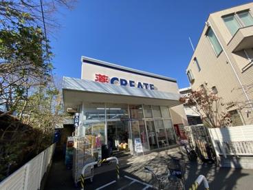 クリエイトSD 茅ヶ崎雄三通り店の画像2