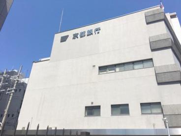 京都銀行 河原町支店の画像1