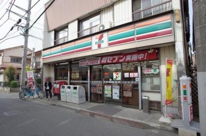 セブン‐イレブン 足立関原3丁目店の画像1