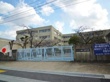 宇治市立南宇治中学校の画像1