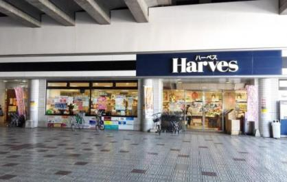 ハーベス大久保店の画像1