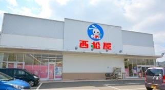 西松屋チェーン 宇治大久保店の画像2