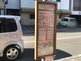 つつじヶ丘通(バス)