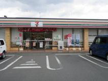 セブンイレブン練馬大泉学園町7丁目店