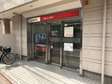 三菱UFJ銀行ATMコーナー 大森町