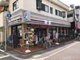 セブン‐イレブン 大田区大森町店