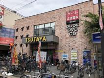 TSUTAYA 大森町駅前店
