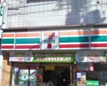 セブン-イレブン堺堀上緑町店
