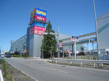 ベルクス東大宮店の画像1