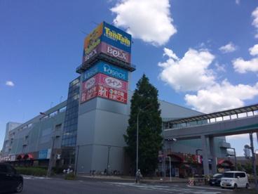 ベルクス東大宮店の画像2